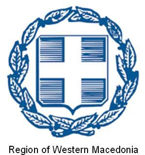 22 εξωστρεφείς επιχειρήσεις της Δυτικής Μακεδονίας θα συμμετέχουν σε επιχειρηματικές συναντήσεις (Β2Β), την Πέμπτη 28 Μαρτίου στην Κοζάνη, στο πλαίσιο του Synergassia Follow up του Enterprise Greece