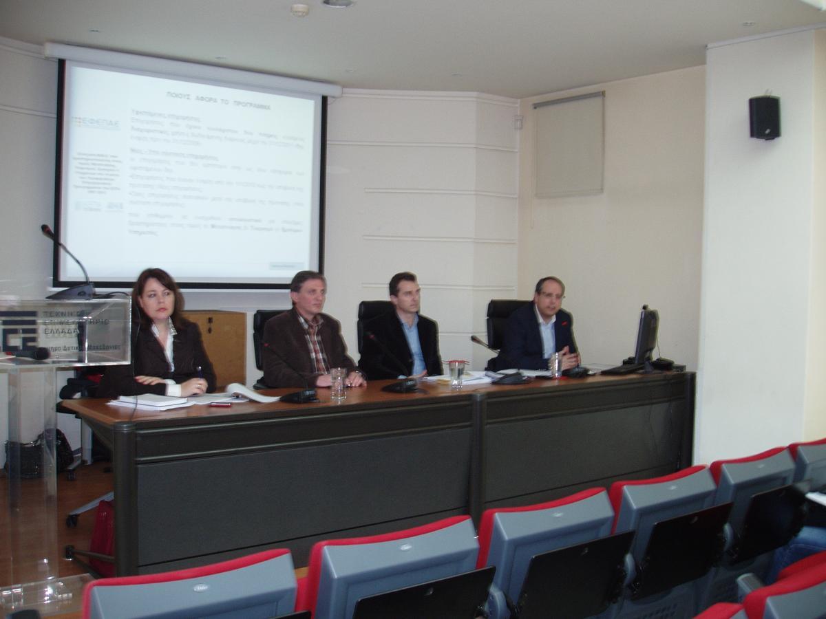 http://www.anko-eunet.gr/uploads/assets//Events/Enisxusi_MME_2012/TEE_2013/P1010001.jpg