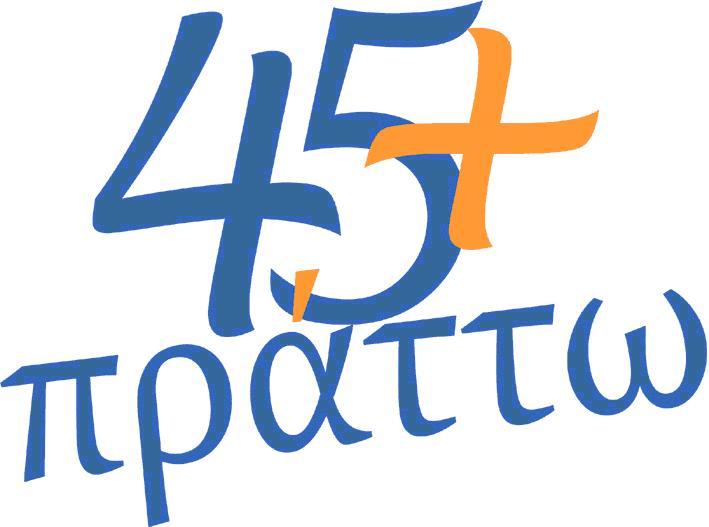 http://www.anko-eunet.gr/uploads/assets//Logos/TOPEKO/45_.JPG