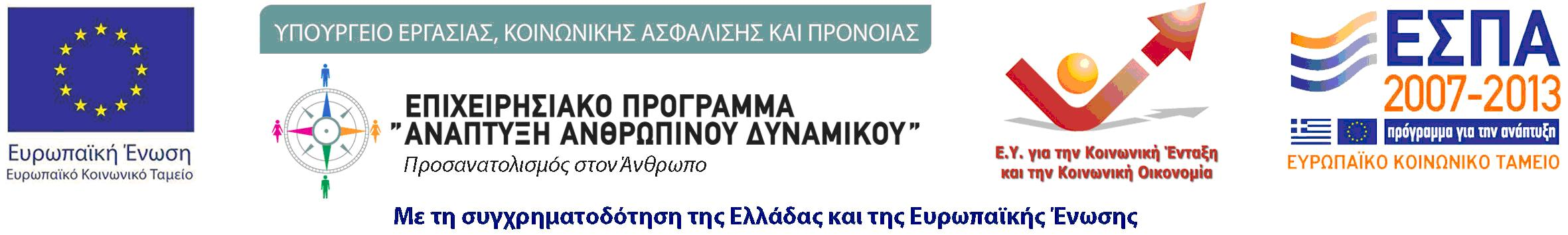 http://www.anko-eunet.gr/uploads/assets//Logos/TOPEKO/TOPEKO.JPG